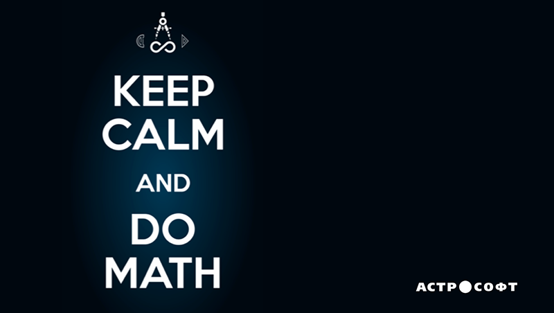 Keep calm and do math